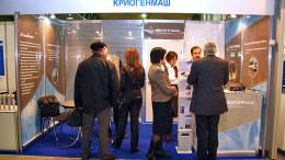 Cryogen Expo