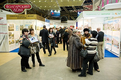 Bulgarian Home Exhibition