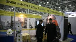 CONEXPO Russia